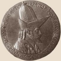 John Palaiologos, Pisanello (1438)